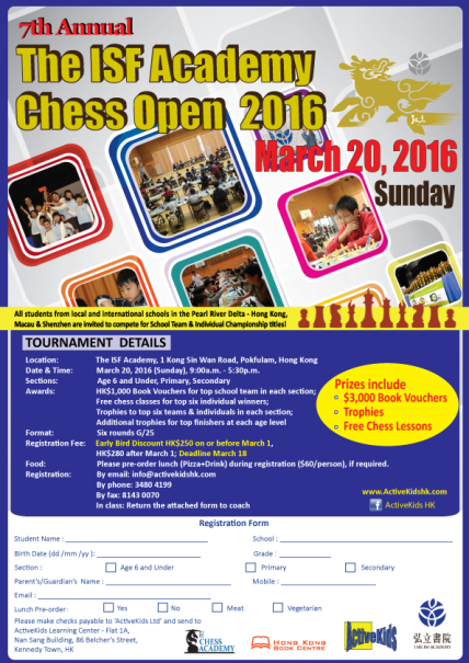 ISF-CHESS-OPEN-2016-gxm