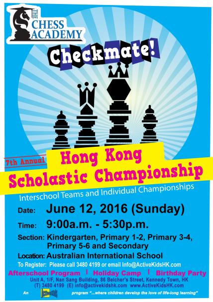 Hong-Kong-Scholastic-Championship-2016-P.-1