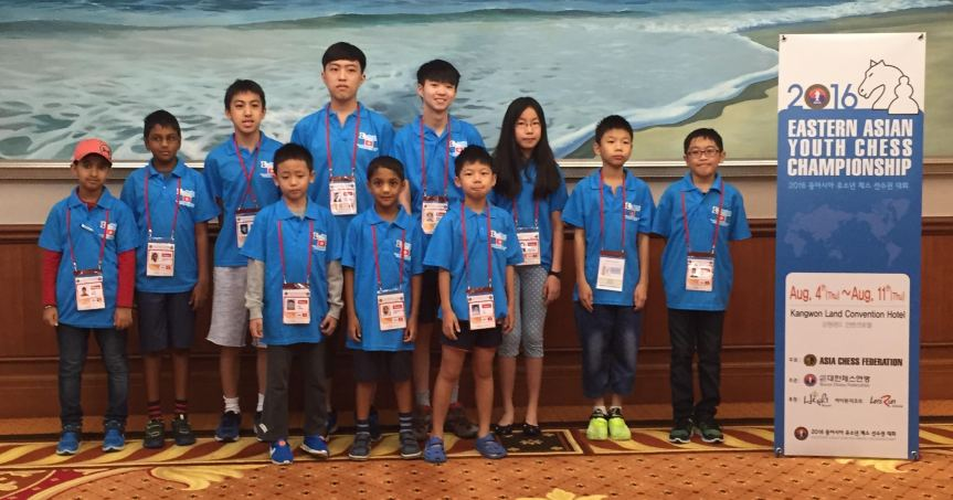 East Asian Youth Chess Championship 2016