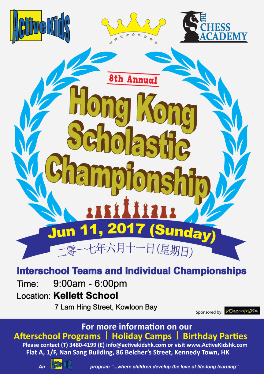 Scholastic-tournament-2017-P.1