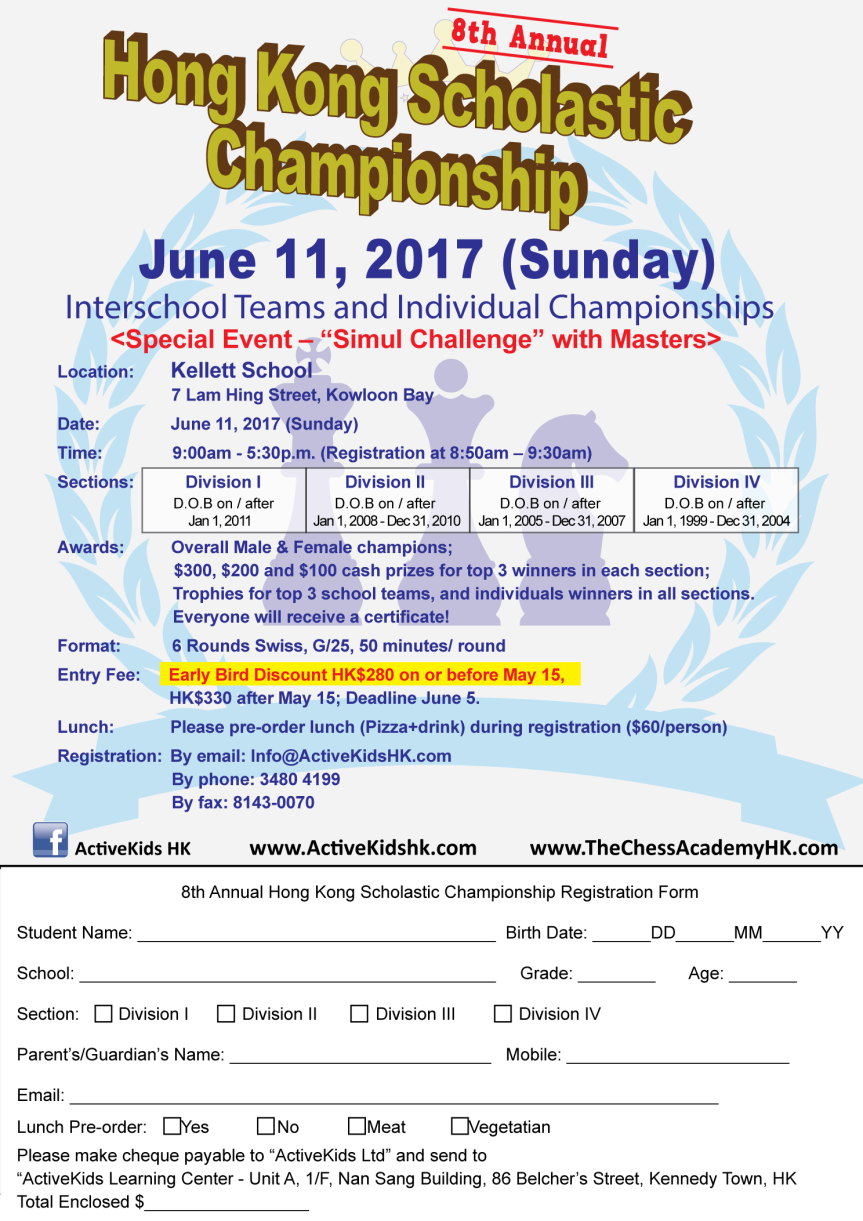 scholastic-tournament-2017-P.2