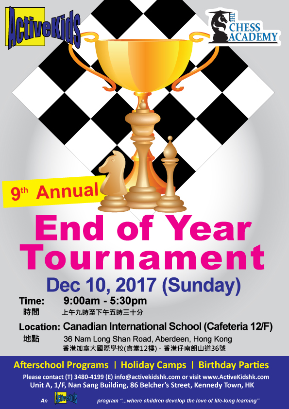 End-of-Year-tournament-2017v2