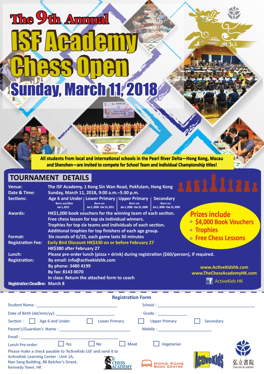 ISF-chess-open-2018-eng
