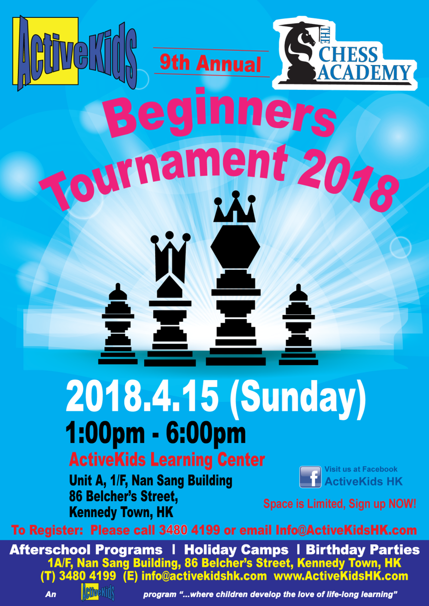 beginners-tournament-2018-P.1
