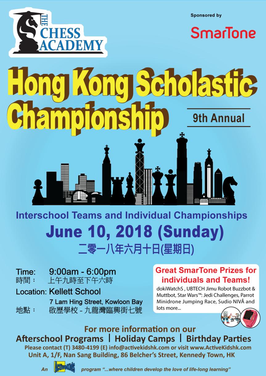 Hong-Kong-Scholastic-Championship-2018-P.1