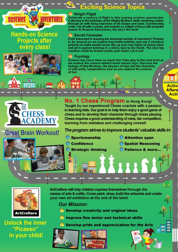 Afterschool-program-2018-19-P.2gxm