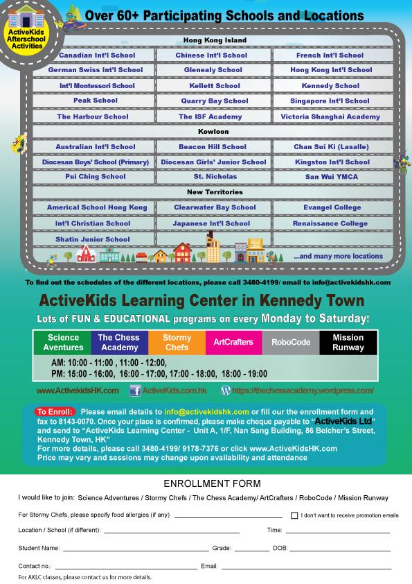 Afterschool-program-2018-19-P.4gxm