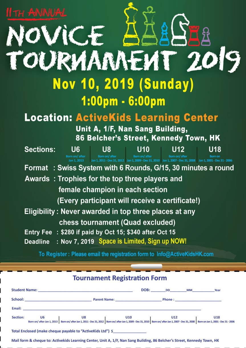 Novice-tournament-2019-P.2.3final